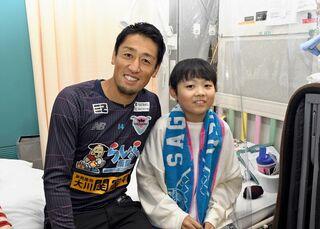 サガン・高橋義希選手「闘病の力に」 入院中の子どもら訪問