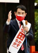 〈4候補第一声〉佐賀の思い、直接総理に 岩田 和親候補(…