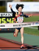 第37回全国都道府県対抗女子駅伝でゴールする愛知のアンカー・鈴木亜由子。3年ぶり2度目の優勝を果たした=西京極陸上競技場
