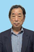 田中豊治氏