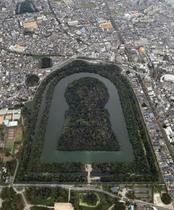 仁徳天皇陵、初の共同発掘調査