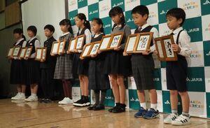書道・半紙の部で金賞を受賞した小中学生=佐賀市のガーデンテラス佐賀