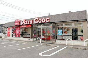 佐賀市愛敬町にオープンした「ピザクック佐賀店」