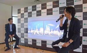 県庁展望ホールで夜間上映するプロジェクションマッピングについて説明するネイキッドの村松亮太郎代表(右)と山口祥義知事=県庁