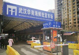 中国、原因不明の肺炎で1人死亡