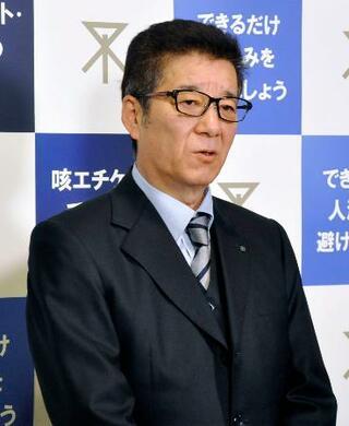 大阪で給食無償化条例成立