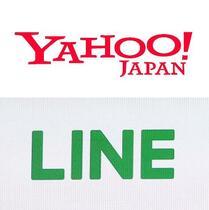 ヤフー・LINE「交渉は事実」