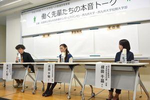 社会人3人が体験談を語った「本音トーク」=佐賀市の西九州大学佐賀キャンパス