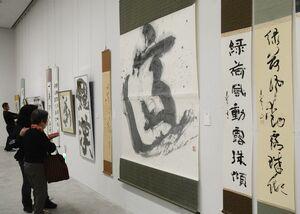会員約40人の作品108点が並ぶ会場(写真中央が竹之内幽水さんの「適」)=佐賀市の県立美術館