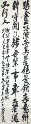 vol.318 県高校席書会・臨書部門(敬称略)