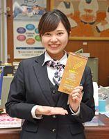 佐賀共栄銀行の「新教育ローン」。申し込み手続きが容易で人気を集めている=佐賀市の同行
