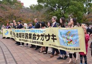 日本政府に「核の傘」脱却を要求