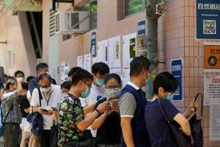 香港議会予備選、予想上回る投票
