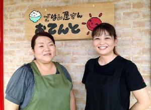空き店舗で起業した岸川愛さん(左)と村山和代さん