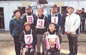 第48回谷口眼科婦人科杯GB大会で優勝した鳥海チーム