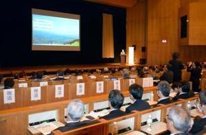ブルーシー・アンド・グリーンランド(B&G)財団が開いた「第11回B&G全国サミット」=22日午後、東京都港区