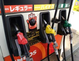 ガソリン3週連続値上がり