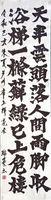 吉岡 瑠菜(小城3)