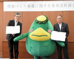 健康づくり推進の協定書を交わしたミズの木元伸一社長(左)と橋本政孝副市長=久留米市役所