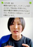 「高校生の時間を大切にしてほしい」と話す平山詩嫣選手