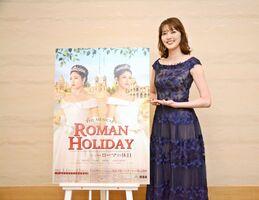 来年1月に博多座で上演される主演舞台「ミュージカル ローマの休日」をPRする朝夏まなとさん=福岡市のホテルオークラ福岡