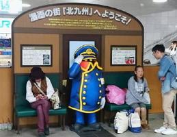 JR小倉駅に登場した「銀河鉄道999」の車掌のフィギュア