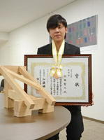 若年者ものづくり競技大会の建築大工部門で敢闘賞を受賞した川田聖人さん=県庁