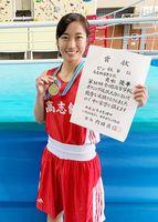 ボクシング女子ピン級で優勝した貞松優華(高志館)