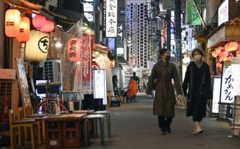 東京、新たに561人感染
