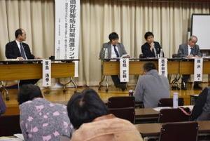 過労死や過労自殺の要因を探り、根絶するための対策について議論する登壇者=佐賀市の県教育会館