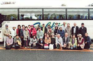 九重へのスケッチ旅行の際の写真