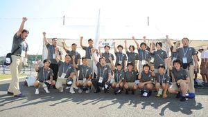 総合開会式を前に気勢を上げる佐賀県選手団=三重県伊勢市の伊勢フットボールヴィレッジ