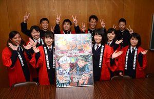16日に開催する「鹿実フェア」の準備を進める生徒会メンバー=鹿島実高