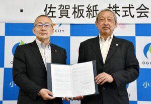 協定書に調印した江里口秀次小城市長(左)と佐賀板紙の竹田昌史社長=小城市役所