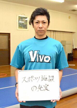 <参院選さが2019>候補者へ・大隈崇博さん(37)プロ新体操チームリーダー