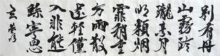 高校生ギャラリー(vol.441) 第72回県高校席書大会創作・特選作品(敬称略)