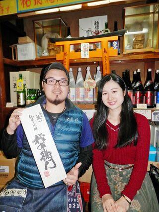 〈がんばってます〉「竹下おみきや酒店」4代目 竹下公平さん(35)=鹿島市