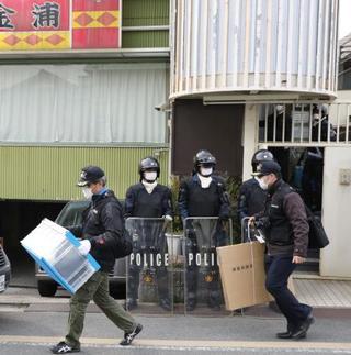 詐欺容疑でアレフ信者逮捕、京都