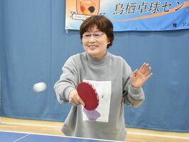 パーキンソン病患者の卓球世界大会を目指し、練習に励んでいる大曲和子さん=鳥栖市桜町の鳥栖卓球センター