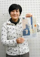 シンポへの参加を呼び掛ける佐賀大学の吉賀夏子さん=佐賀市の同大