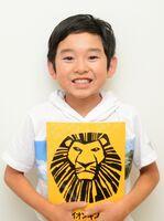 主人公シンバの子ども時代、ヤングシンバとして「ライオンキング」の舞台に立つ原悠晴君=福岡市のキャナルシティ劇場
