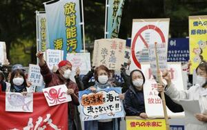 福島県庁前で東京電力福島第1原発処理水の海洋放出の方針決定に抗議する県民ら=13日午後