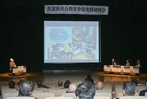 県内各地から社会教育委員約90人が集まり、学校教育と社会教育の連携について考えを深めた実践研修会=佐賀市のアバンセ