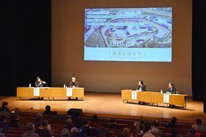 邪馬台国論争が残る「吉野ケ里遺跡」と「唐古・鍵遺跡」の両面から議論を交わした記念シンポジウム=佐賀県立美術館ホール