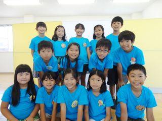 笑顔いっぱい origamiプロジェクト(唐津市)