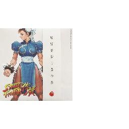 【ストリートファイター佐賀】コラボ名産品(4) やーらしか春麗のうれしの茶(うれしいのプロジェクト)