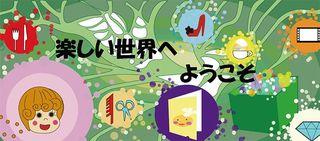 佐賀女子高校 美術デザインコース2年 江口 陽菜