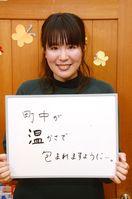<若者の1票(4)>原田阿美さん