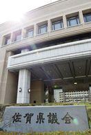 佐賀県議会一般質問ピックアップ(12月4日)オスプレイ配…