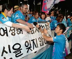完全移籍が決まった呂成海。試合終了後にファンと握手を交わした=佐賀市の県総合運動場
